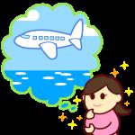 親子で旅をしながら学ぶ小学生の地理の学習法