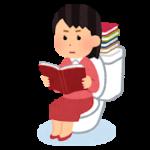 暗記ものなら効果は絶大 漢字はトイレで覚えよう
