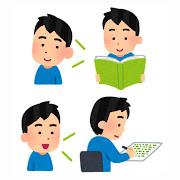 斎藤孝こくご教科書1年生の音読で頭が良くなる?