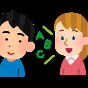 小学生初めての英語体験、3DS英語勉強ソフトの選び方