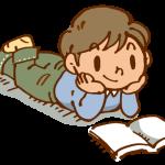 東大生おすすめの本はマジックツリーハウス 中学受験対策にも驚くべき効果