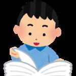 小学生は論語と算盤(そろばん)で頭が良くなる?
