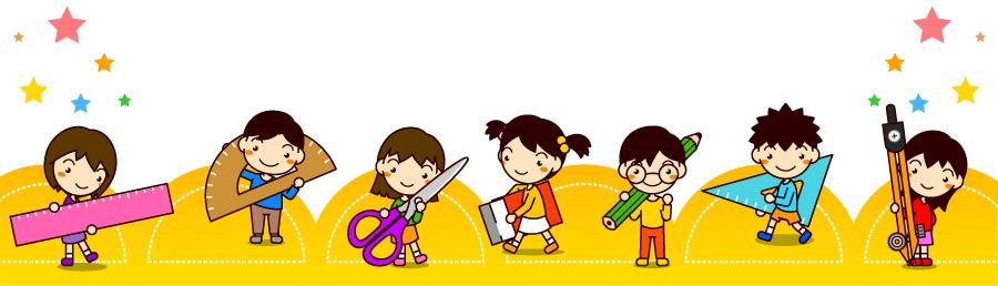 できない子→できる子になる 小学生の学習法