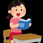 小学生ライバルに差をつける音読本 おすすめ5選